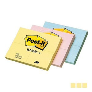 3M Post-it 653 (51*35mm )